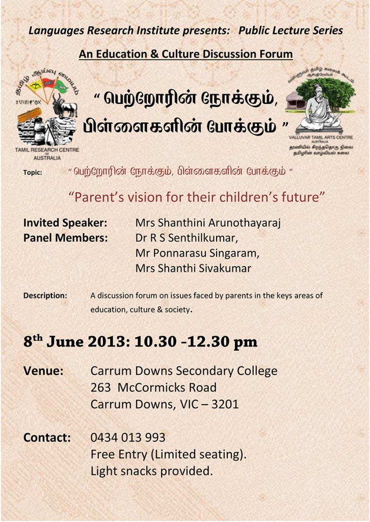 Parent's vision for their children's future. An open discussion on issues faced by parents & children in today's society.