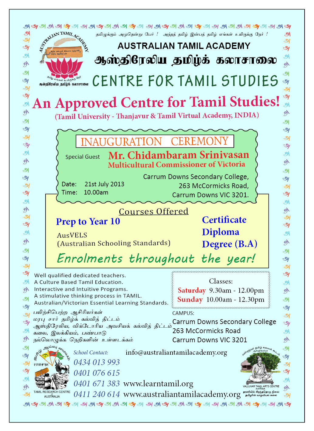 Inauguration Ceremony for B.A (Tamilology) & Sunday Tamil Classes 21 July 2013