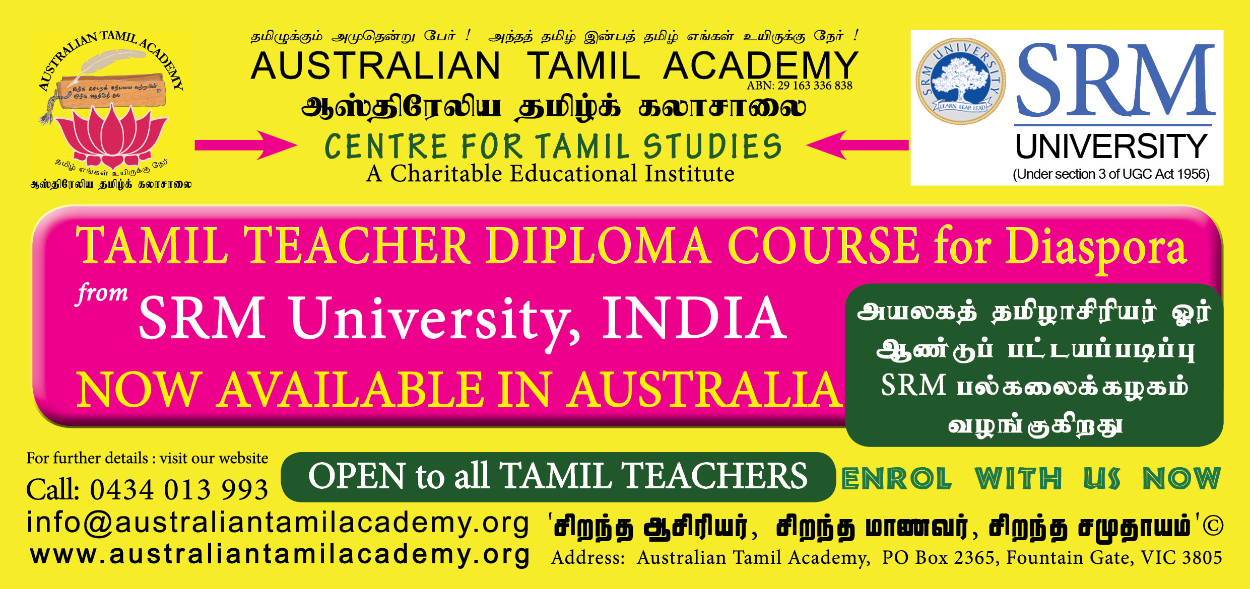 Diaspora Tamil Teacher Training Program for Australia