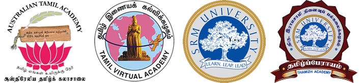 Australian Tamil Academy Approved Study Centre for Tamil Universities