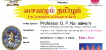 Seminar Series: The Contribution of Saiva Philosophy & Literature to Tamil (04 Sep 2014)