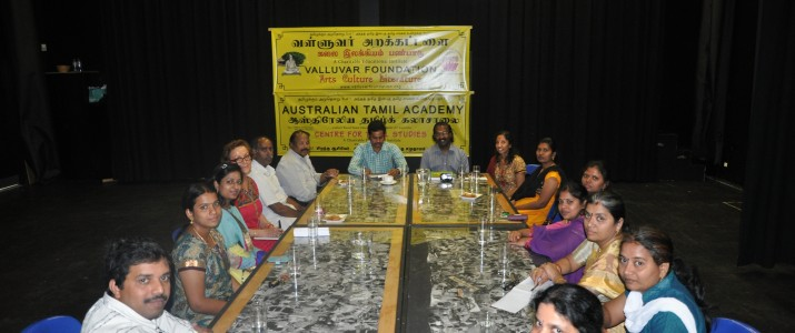 Discussion Forum: Diaspora Tamil Education in Australia with International Guest Professor Dr Ila. Sundaram (SRM University)
