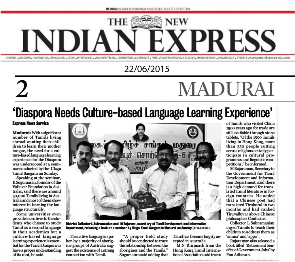 The Indian-Express  22-06-2015