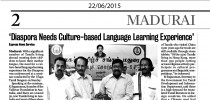 Meeting at World Tamil Sangam Madurai (21/06/15)