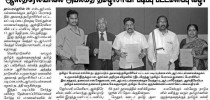 Press Meeting at SRM University (25/06/15) – Diaspora Tamil Teacher