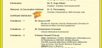 11 July 2015 – Tamil Teacher Graduation Ceremony Invitation& Seminar 'Future of Tamil Education'