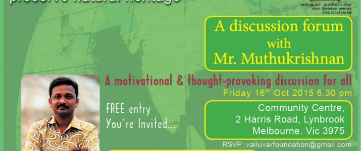 (16/10/15) An Evening with Mr Muthukrishnan Invitation