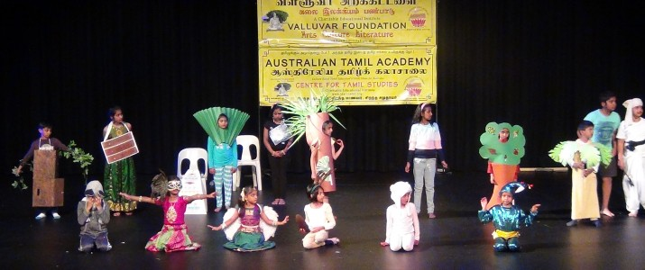 5th Annual Tamil Literary Festival (01 Oct 2016)