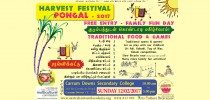 (12/02/17) Annual Pongal Festival 2017 Invitation