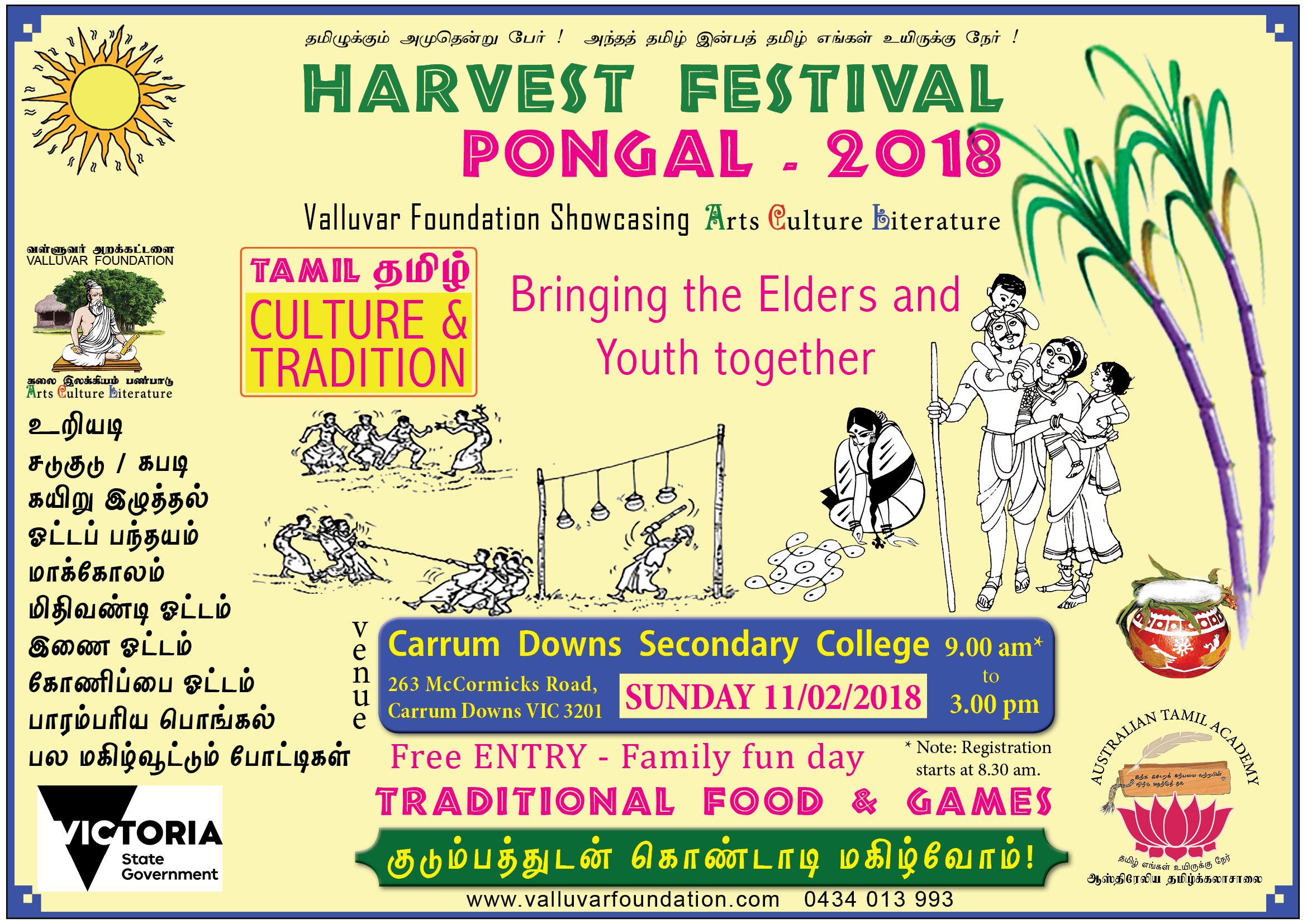 2018 Harvest Festival Pongal Invitation