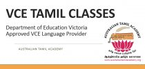 VCE Tamil Classes & Examinations